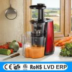 Slow juicer - PC150-RED